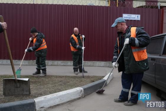 Промышленную зону Реутова прибрали на субботнике. На уборку вышли около 500 человек из 120 организаций. ПроРеутов