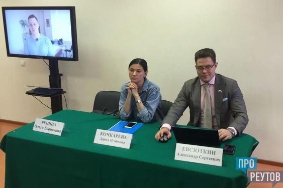 Рейтинговое голосование за кандидатов в Общественную палату провели в Реутове. На 30 мест претендуют 66 кандидатов. ПроРеутов