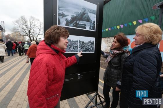 Историческая фотовыставка открылась в реутовском парке «Фабричный пруд». На стендах можно увидеть территорию парка более чем вековой давности. ПроРеутов