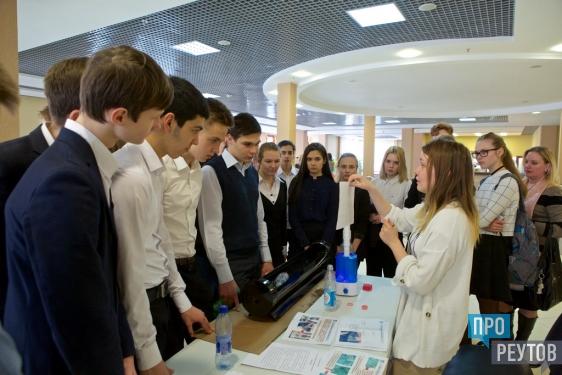 Лучшие проекты участников РФИИ отметили грамотами. Более 200 разработок представили на втором форуме инновационных идей в Реутове. ПроРеутов