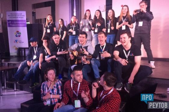 Межмуниципальный молодёжный медиафорум прошёл в Солнечногорске. Своим опытом с молодыми журналистами поделились профессионалы федеральных СМИ и зарубежные гости. ПроРеутов