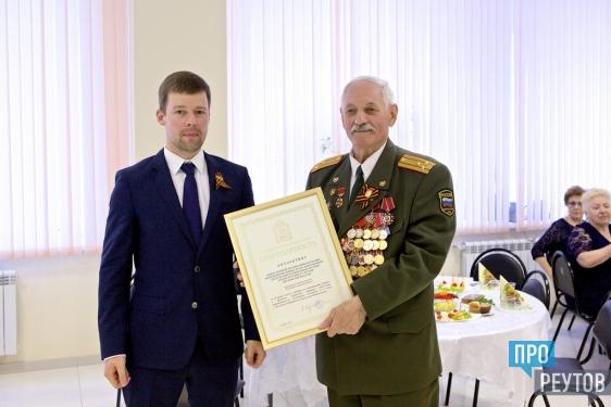Пять ветеранов Реутова получили приглашение на Парад Победы в Москве. Об этом стало известно на праздновании тридцатилетия городской ветеранской организации. ПроРеутов