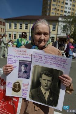 Жительница Реутова передала музею семейные реликвии. Нина Барановская попала в объектив фотографа газеты «ПроРеутов» два года назад. ПроРеутов