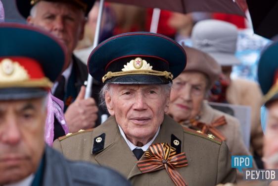 С Днём Победы! Реутов отметил 72-ю годовщину победы над фашизмом. В праздновании участвовали около двенадцати тысяч жителей города. ПроРеутов