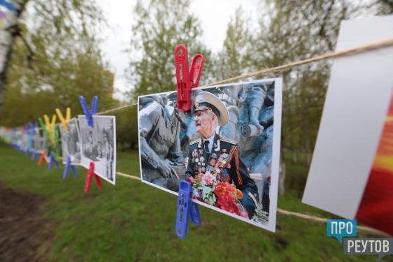 Центральный парк Реутова отметил 9 мая песнями и фотовыставкой. Каждый желающий мог разместить снимки из семейного архива на «фотосушке». ПроРеутов