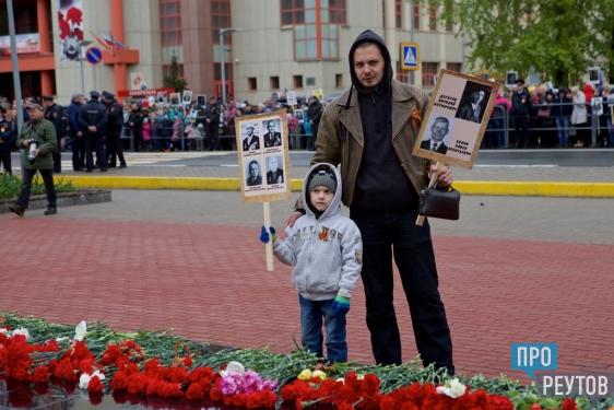 Живая память: блиц-интервью на улицах Реутова 9 мая. Жители города поделились воспоминаниями о героях Великой Отечественной войны. ПроРеутов