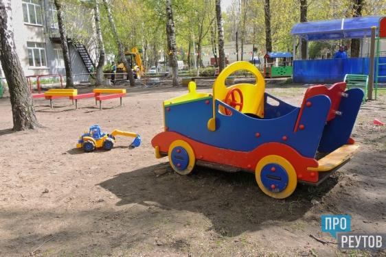 Трёхлетнюю программу реконструкции детских садов запустили в Реутове. В планах замена асфальта, ремонт и установка новых игровых форм. ПроРеутов