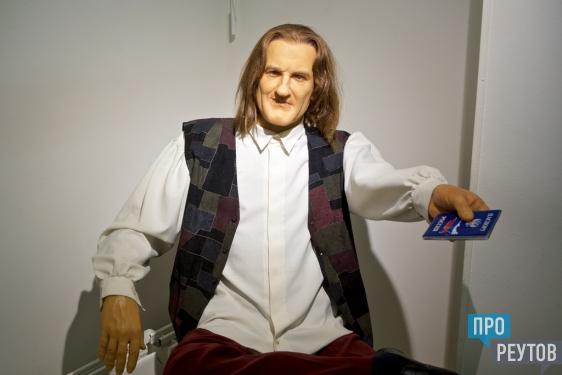 Выставка восковых фигур открылась в Реутове. Заглянуть в глаза Путину и сделать селфи с Джонни Деппом можно в городском музее. ПроРеутов