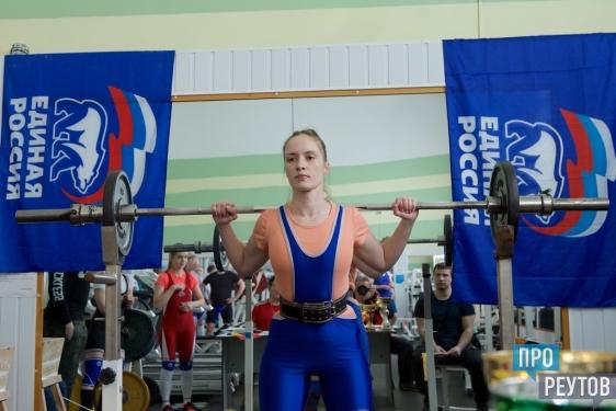 Жители Реутова примут участие в чемпионате Европы по пауэрлифингу. Отбор сильнейших по трём дисциплинам провели на городском турнире. ПроРеутов