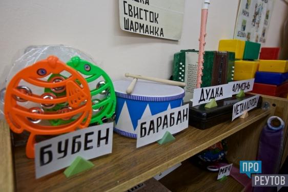 Коррекционному детсаду Реутова поможет депутат Госдумы. Максиму Сураеву рассказали о нуждах детей с нарушениями слуха. ПроРеутов