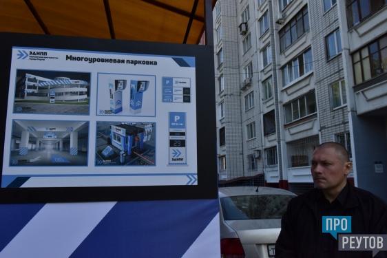 Губернатор Андрей Воробьёв проверил ремонт подъездов в Реутове. Глава Подмосковья оценил выполнение городских программ и пообщался с жителями. ПроРеутов