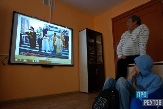 Ранет Матказин рассказал детям Реутова о фотоискусстве. Мастер-класс фотографа газеты «ПроРеутов» прошёл в городском Подростково-молодёжном центре. ПроРеутов