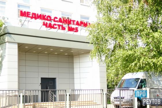 Физиотерапевт из Реутова рассказала о магнитотурботроне. Медико-санитарная часть № 5 обслуживает сотрудников «НПО машиностроения» и оснащена передовым оборудованием. ПроРеутов