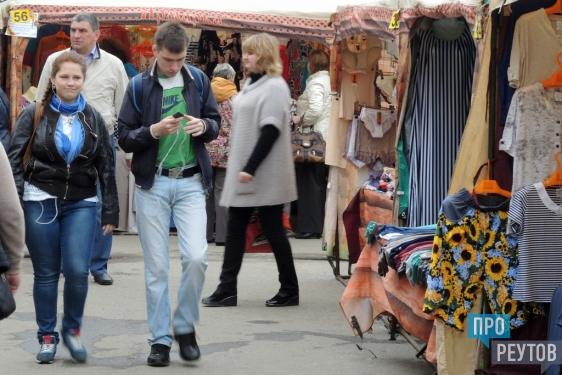 Тематическую ярмарку регионов России провели в Реутове. В пятидесяти павильонах около станции метро «Новокосино» предлагались сотни наименований продовольственной и промышленной продукции. ПроРеутов