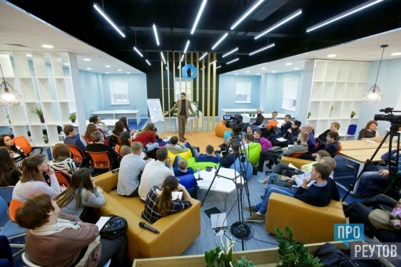 Первый конкурс инновационных стартапов проходит в Реутове. Десять победителей конкурса смогут полгода бесплатно пользоваться городским коворкингом «Старт». ПроРеутов