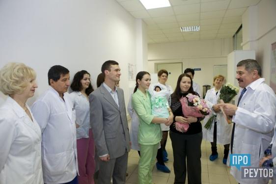 В 2013 году в Реутове установлен рекорд рождаемости