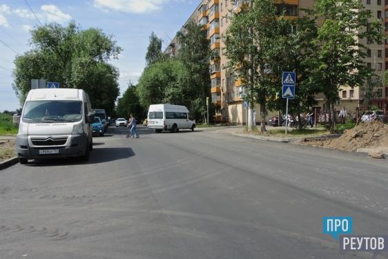 Четыре дороги капитально отремонтируют в Реутове. На проведение работ из городского и регионального бюджетов выделено около 60 миллионов рублей. ПроРеутов