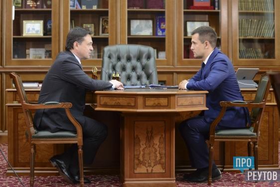 Станислав Каторов стал исполняющим обязанности главы Реутова. Начатые в городе важные проекты будут продолжены и доведены до конца. ПроРеутов
