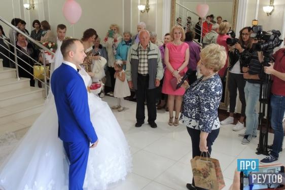 Реутов отметил День семьи. Накануне праздника в брак вступили 24 пары. ПроРеутов