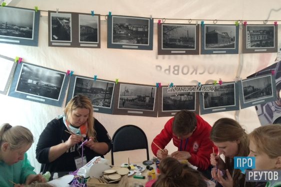 Рэпер Натан рассказал жителям Реутова, как попасть на Black Star. В Егорбевском районе проходит молодёжный форум «Я — гражданин Подмосковья». ПроРеутов