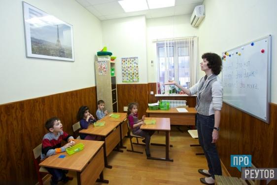 Успешный частный детский сад в Реутове: миф или реальность? ПроРеутов