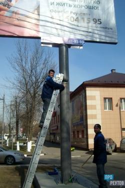 На субботник в Реутове приехал замминистра. С нашим городом его ознакомил Сергей Юров. ПроРеутов