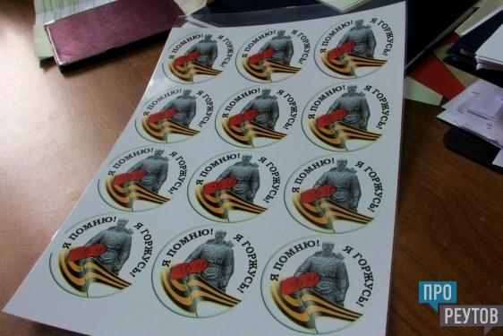 Стенд «Семья Победы» открылся в ЗАГСе Реутова. Рассказ о своих близких — ветеранах мог прислать любой житель нашего города. ПроРеутов