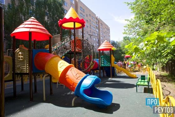 Восемь игровых комплексов и 400 билетов в цирк/ Получили в подарок дети Реутова на День защиты детей. ПроРеутов