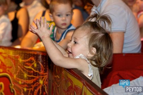 Получили в подарок дети Реутова на День защиты детей.