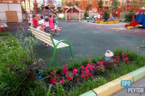 Семейное многоборье в Реутове: В детском саду «Аленький цветочек» прошли веселые старты с участием родителей. ПроРеутов
