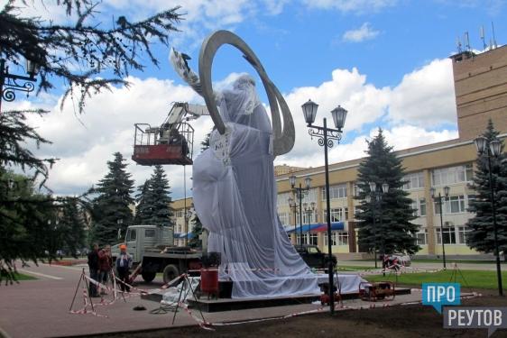 На Аллее героев космоса заложен памятник В.Н. Челомею. И открыта выставка с уникальными экспонатами. ПроРеутов