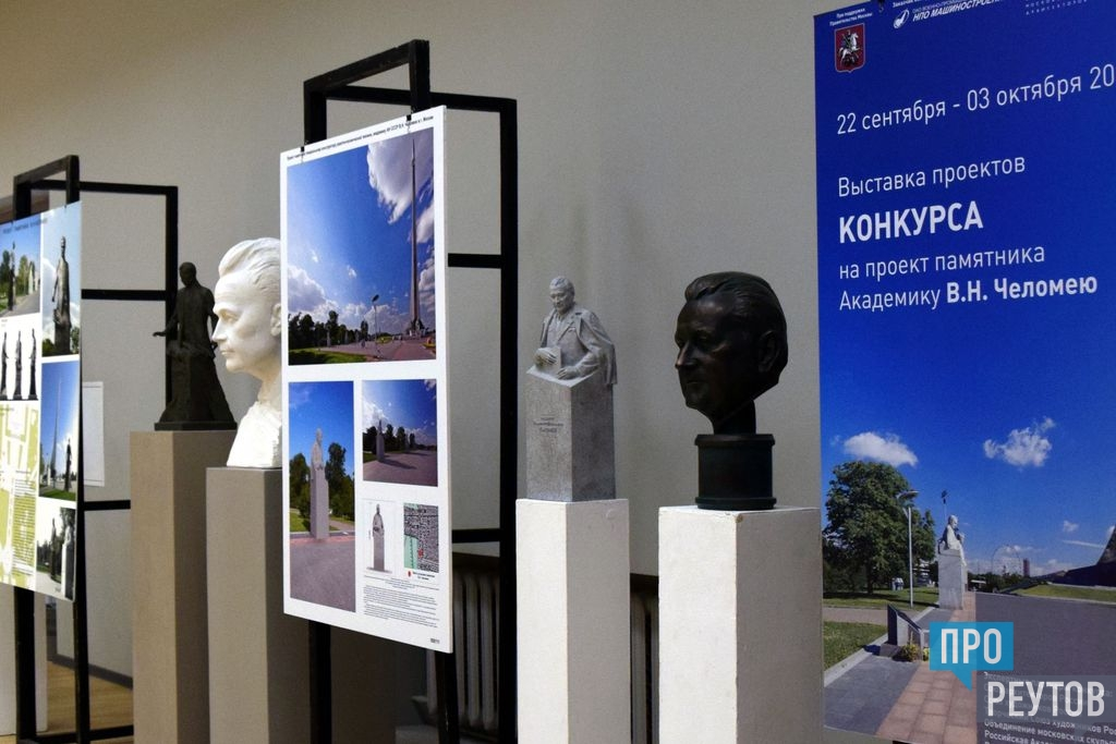 магазин конкурсы на памятники в 2017 стали команды, занявшие