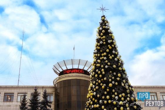 Праздничную иллюминацию в Реутове проверит Госадмтехнадзор/ Наш город одним из первых в Подмосковье украсился к Новому году. ПроРеутов