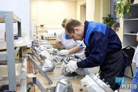 Сергей Юров посетил Реутовский завод средств протезирования. Уникальное предприятие подыскивает замену импортному сырью и готовится осваивать новые рынки. ПроРеутов