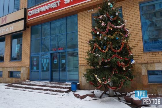В Фонде соцподдержки населения отметили Новый год. В праздновании приняла участие новая ветеранская организация Реутова. ПроРеутов