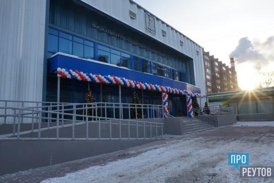 Губернаторский ФОК готовится к началу занятий. Сергей Юров поставил директору задачу: в новом спорткомплексе всё должно быть доведено до идеала. ПроРеутов