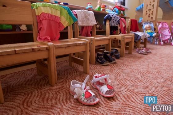 Детский сад № 5 «Аленький цветочек» — в Топ-100 России. В реутовском ДОУ умело использует возможности, которые предоставил новый закон об образовании. ПроРеутов