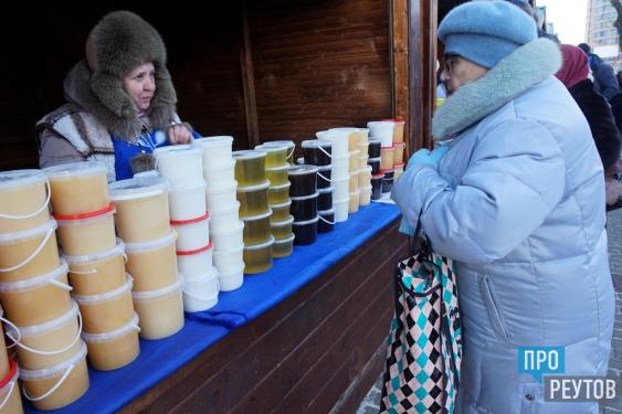 Масленичная ярмарка открылась в Реутове. Павильоны с продуктами и не только начали работать на улицах Южная и Победы. ПроРеутов