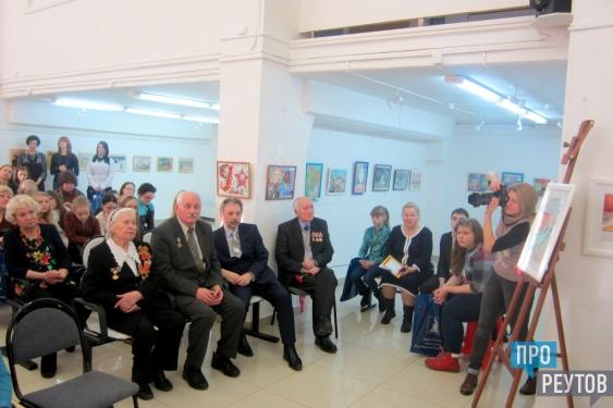 В Реутове подвели итоги выставки «Помним! Гордимся!». Всего на конкурс изобразительного искусства поступило более 80 рисунков детей нашего города. ПроРеутов