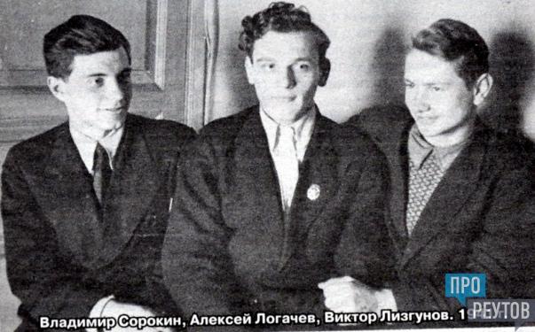 Герой из Реутова. Самолёт реутовчанина Алексея Логачёва и Алексея Соболева был сбит под Плавком, лётчики сражались до последнего патрона. ПроРеутов