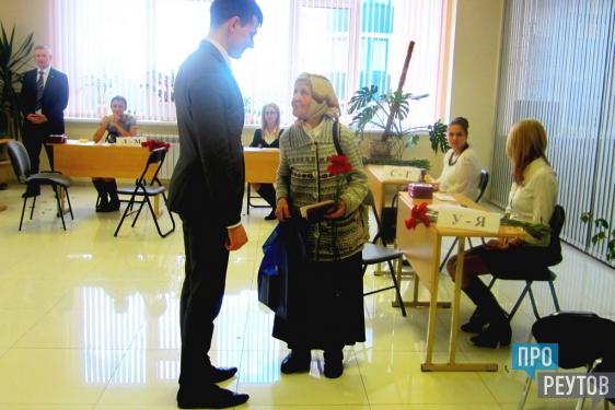 Очередная церемония награждения прошла в реутовском Фонде социальной поддержки населения.