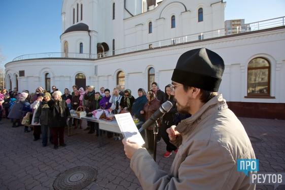 В этом году главный православный праздник отмечался одновременно с Днём космонавтики. ПроРеутов
