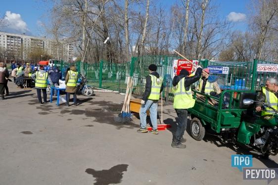 15 тысяч жителей вышли на субботник в Реутове. В городе посажено более 400 деревьев и кустов. ПроРеутов