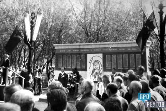 Реутовскому мемориалу Славы исполнилось 50 лет. За полвека существования мемориал Славы на улице Победы несколько раз менял свой облик. ПроРеутов