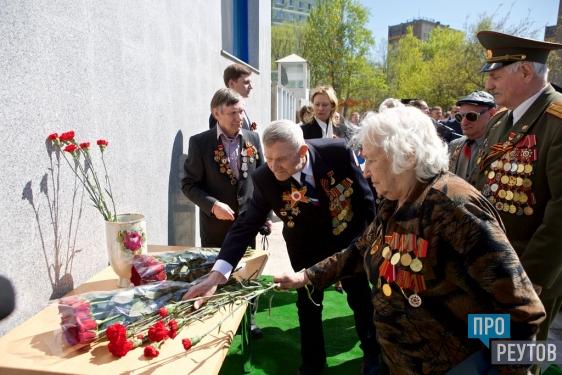 На улице Реутовских ополченцев установлена мемориальная доска. ПроРеутов