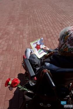 70 лет Победы в Реутове: фотоальбом. Лучшие моменты грандиозного праздника 9 мая 2015 года в Реутове. ПроРеутов