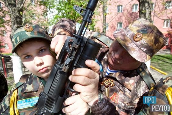 Начался набор в кадетский класс Реутова. Отбор претендентов производится на конкурсной основе. ПроРеутов
