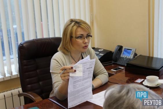 Уполномоченная по правам человека провела в Реутове первый выездной приём. Екатерина Семёнова планирует проводить выездные приёмы в муниципалитетах Подмосковья еженедельно. ПроРеутов