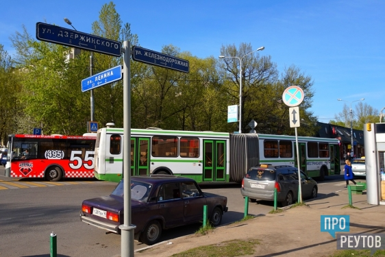 На реутовских автобусах номер 15 и 17 льготы сохранены в полном объёме. Минтранс опубликовал список из 174 маршрутов, на которых все льготники Подмосковья могут бесплатно ездить в Москву. ПроРеутов