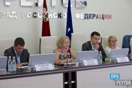 Социальный бизнес Реутова получит новые субсидии. Об этом объявили на региональном бизнес-форуме, который прошёл в нашем городе. ПроРеутов